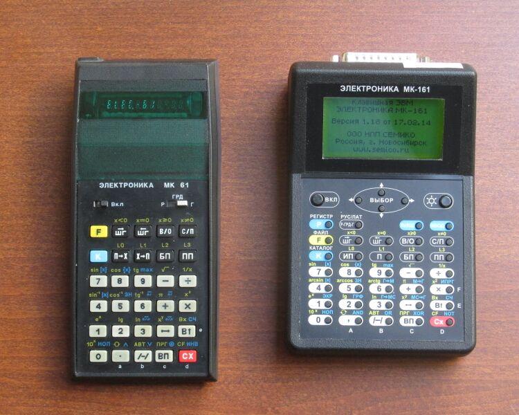 МК-61 и МК-161